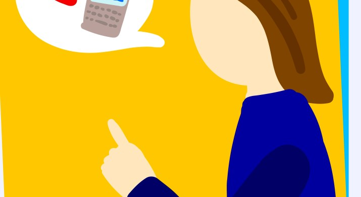 """App titled """"Mama Knows Best"""" displays a mother figure approving/disapproving potential matches for her child."""