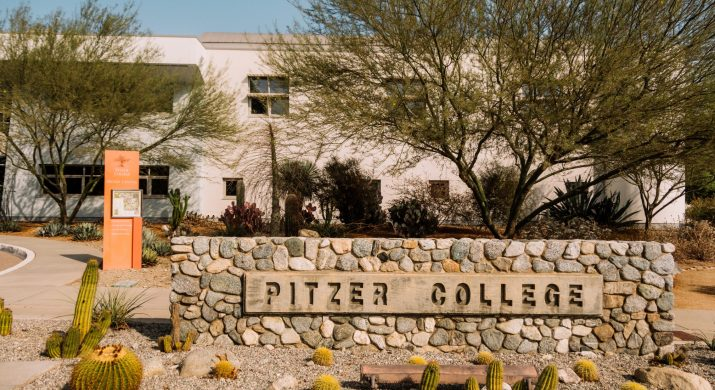 """Stone sign that reads """"Pitzer College"""""""
