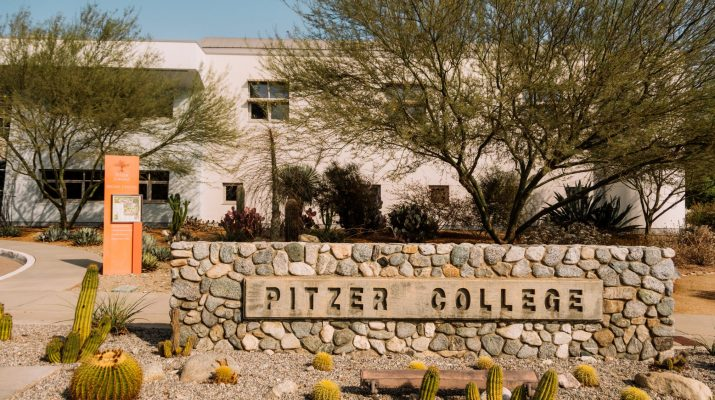 "Stone sign that reads ""Pitzer College"""