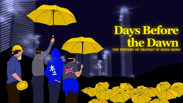A movie poster portrays four people surrounded by and holding yellow umbrellas in a city.