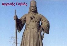 15 Ιουλίου 1821: Η μεγάλη νίκη των Ελλήνων επαναστατών της Εύβοιας στα Βρυσάκια, εναντίον των Τουρκαλβανών του Ομέρ Βρυώνη.