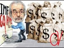 Αφιερωμένο εξαιρετικά, σε όλους τους ψευτοκουλτουριάρηδες, που κατάντησαν την αριστερά, υποκατάστημα του ΔΝΤ!!!