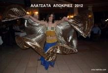 Αλάτσατα — Απόκριες 2012 δια φακού και ….ζεμπεκιάς του φίλου Ηλία Θαλάσση!!!
