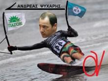 ΑΝΔΡΕΑΣ ΨΥΧΑΡΗΣ — Με νονό τον Ανδρέα στη νεοναζιστική Νουδού Σαμαρά!!!