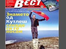 Νέα ιταμή πρόκληση Σκοπιανών, αυτή τη φορά από τον Αντιπρόεδρο της FYROM, μέσα στη Μακεδονία μας