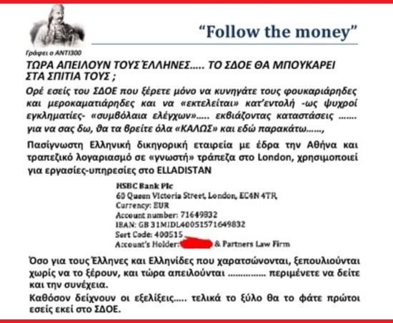 ΑΝΤΡΙΚΟΣ -ΜΑΥΡΟ ΧΡΗΜΑ