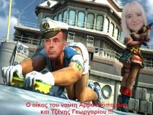 """""""Μπήκα μέσα στον Αρβανιτόπουλο και του λέω, θα σας γαμήσω το κέρατο"""" αποκαλύπτει η Τζένη Γεωργαρίου…"""