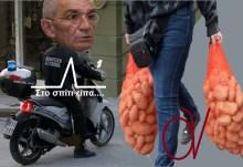 Έφοδος της αστυνομίας του Μπουτάρ Πασά Θεσσαλονίκης κατά του Κινήματος Χωρίς Μεσάζοντες!!!