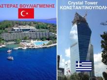 """Οι «διεθνείς"""" τραπεζίτες σπρώχνουν την Τουρκοελληνική συνομοσπονδία…"""