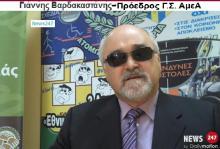 Γιάννης Βαρδακαστάνης, πρόεδρος της Εθνικής Συνομοσπονδίας Ατόμων με Αναπηρία (ΕΣΑμεΑ): Η απόφαση για αναπηρία των σεξουαλικώς διεστραμμένων, μας έκανε διεθνώς ρεζίλι!!!.