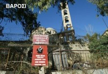 Ανοικτός να συζητήσει το Βαρώσι ο τουρκοκύπριος ηγέτης Έρογλου