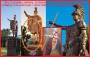 ΠΛΑΣΤΟΓΡΑΦΗΣΑΝ ΕΙΚΟΝΑ ΤΟΥ ΒΑΣΙΛΙΑ ΠΥΡΡΟΥ ΟΙ ΝΕΟΝΑΖΙ για να εμφανίσουν ως αρχαιοελληνικό τον ναζιστικό χαιρετισμό….