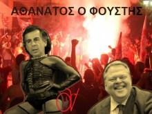 ΕΚΤΑΚΤΟ — Όλη η Ελλάδα πανηγύριζε τη νύχτα στους δρόμους — Ιστορικές στιγμές