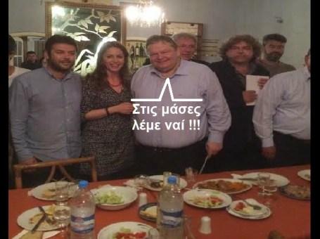ΒΕΝΙΖΕΛΟΣ -ΜΑΣΕΣ