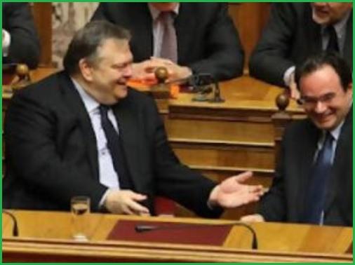 ΒΕΝΙΖΕΛΟΣ -ΠΑΠΑΚΩΝΣΤΑΝΤΙΝΟΥ