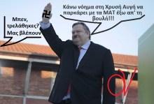Ο Αδόλφος-Βαγγέλης Μπενιζελίνι δεν επιθυμεί τη κοινοβουλευτική παρουσία άλλης ακροδεξιάς πλην της δικιάς του!!!