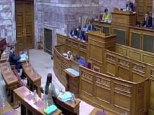 Βουλή χωρίς βουλευτές, «ψηφίζει» και εγκρίνει ως νόμο, τα 166 άρθρα του Κώδικα Δικηγόρων!!!!!!