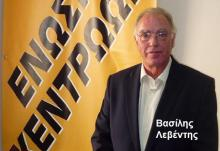 """Βασίλης Λεβέντης: """"Η ψήφος της 6-5-2012 δόθηκε στους …σοφιστές"""""""