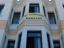 Υποστολή ελληνικής σημαίας και έπαρση …τουρκικής σε σχολεία της Καβάλας!!!