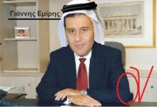 Τι εννοεί ο ποιητής Σαμαράς-Μπενάκης, με τον διορισμό του Εμίρη, διευθύνοντα συμβούλου στην πολιτική απάτη ξεπουλήματος της κρατικής περιουσίας???