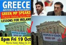 Ιδού η αφίσα του ξαφνικού ευεργέτου (2)!!! Το ΚΚΕ Θήβας ξεφωνίζει τον κοπρίτη βουλευτή του ΣΥΡΙΖΑ (κατ΄ ανάγκη …ευεργέτη) Γιάννη Σταθά!!!