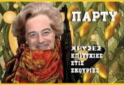 Σάλος από την αφίσα του Δένδια ως μαχητή «Θατσερίστα»
