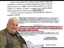 Ο Δήμαρχος Αγράφων τέθηκε σε αργία και συνεχίζει να υπογράφει δαπάνες του Δήμου!!!