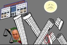 Μεθοδευμένη επίθεση καρατόμησης των δύο οικονομικών εισαγγελέων, από τον τραμπούκο της τρόϊκα, υπουργό κατάργησης της δικαιοσύνης.