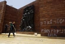 ΚΑΡΑΓΚΙΟΖΙΛΙΚΙΑ: ΥΠΕΡ-ορθόδοξοι Εβραίοι συνελήφθησαν όταν έγραφαν συνθήματα υπέρ του Χίτλερ στο ….μνημείο του Ολοκαυτώματος!!!!