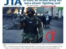 ΞΕΚΑΘΑΡΗ ΟΜΟΛΟΓΙΑ: Ένοπλοι σιωνιστές μαζί με τους νεοναζί, έστησαν την «εξέγερση» στην Ουκρανία!!!