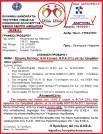 """""""Εθνικό Κέντρο Αιμοδοσίας"""" – Μενίδι: Η γελοιοποίηση της διαφάνειας και της …διαύγειας, με ανάρτηση αποφάσεων έγκρισης μικροδαπανών 10 και 20 Ευρώ!!!"""