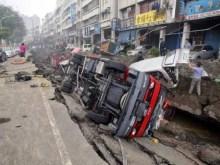 Τραγωδία στην Ταϊβάν: Δεκάδες νεκροί και τραυματίες από έκρηξη αγωγού φυσικού αερίου (φωτο & βίντεο)