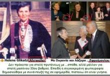 """Πισώπλατη μαχαιριά από τη παρά λίγο πρόεδρο της δημοκρατίας, σιωνίστρια """"βυζαντινολόγο"""" Helen Ahrweiler"""