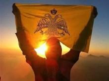 Γηγενείς Ομογενείς, θα Διαμαρτυρηθούν στην τουρκική πρεσβεία στο Λίβανο…
