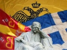 Οι απόφοιτοι του ΙΕΚ, του σιωνιστή Σημίτη, αναμασούν την αμφισβήτηση της ΕΛΛΗΝΙΚΟΤΗΤΑΣ του Βυζαντίου