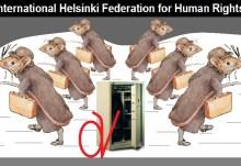 Βαλλιανάτοοο!… Και η Διεθνής Ομοσπονδία Παρατηρητηρίων των Συμφωνιών του Ελσίνκι, είναι πεθαμένη από το 2007…