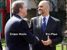 Υποψήφια για ένταξη στην Ε.Ε. η Αλβανία…! Με ποια κριτήρια?