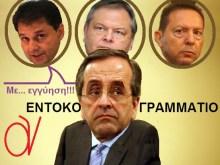 Έχει πλάκα ο Χάρης, ο αναξιόπιστος παπάρης της γενικής γραμματείας εσόδων….