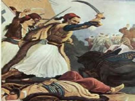 ΕΠΑΝΑΣΤΑΣΗ 1821 -1