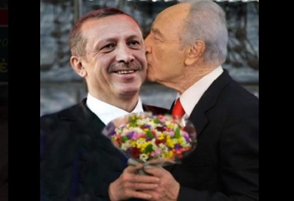 ΕΡΝΤΟΓΑΝ - ΠΕΡΕΣ