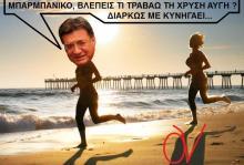 """Βρήκε μέρα (21-4-2012) ο νεοναζί Πέτρος Ευθυμίου να στήσει συγκινησιακό προεκλογικό περιβάλλον, με επεισόδιο """"Χρυσή Αυγή"""""""