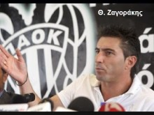 Πρωτοφανής επίθεση στον Ζαγοράκη απο τους συνδέσμους του ΠΑΟΚ: Εισαι προδότης, καταχραστής και υπηρέτης!