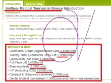 TIMOKATALOGOS Medical Tourism in Greece (Athens, Greece)