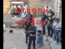 Επείγον… Νέο χτύπημα ετοιμάζουν οι Κατσουλιέρηδες στο κονάκι της Ιεράς Μονής Εσφιγμένου!!!