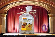 Κεραυνός εν αιθρία ή παράσταση «Λουκούμι με Μέλι» σε επανάληψη, με άδεια καθίσματα, η νέα παρέμβαση της τρόϊκα???