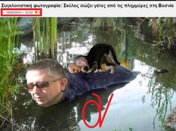 ΘΕΜΟΣ -ΠΑΠΑΝΔΡΕΟΥ -ΜΠΟΜΠΟΛΑΣ