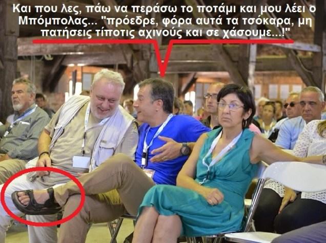 ΘΕΟΔΩΡΑΚΗΣ ΣΤΑΥΡΟΣ -ΠΟΤΑΜΙ ΜΕ ΑΧΙΝΟΥΣ