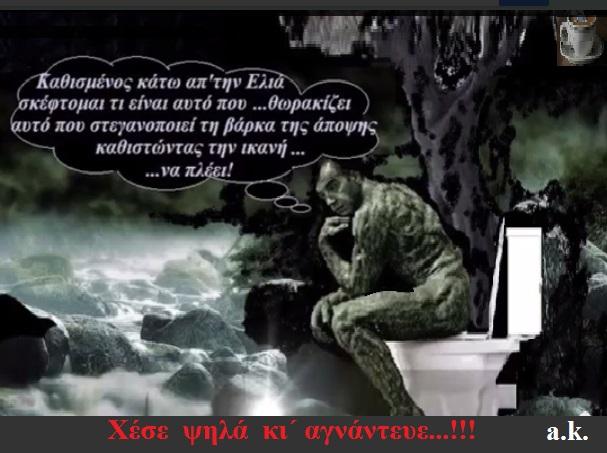 ΘΕΟΔΩΡΑΚΗΣ ΣΤΑΥΡΟΣ -ΠΟΤΑΜΙ -ΧΕΣΤΡΑ