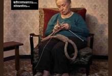 Πωλούνται θηλιές μάλλινες χειροποίητες, φτιαγμένες με το μεράκι της γιαγιάς!!! Χονδρική – Λιανική, για όλα τα μεγέθη διαπλοκής…..