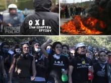 Ιερισσός: μία κοινωνία που έμαθε να αντιστέκεται!!!